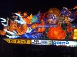ねぶた祭り2.JPG