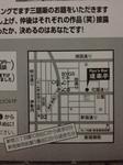 道楽亭地図.jpg